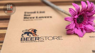 Beer Store - εικόνα 6