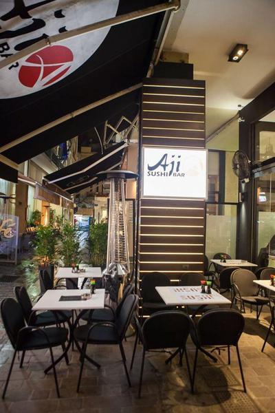 Aji Sushi Bar - εικόνα 1