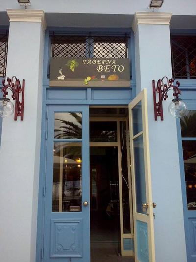 Taverna Beto - εικόνα 6