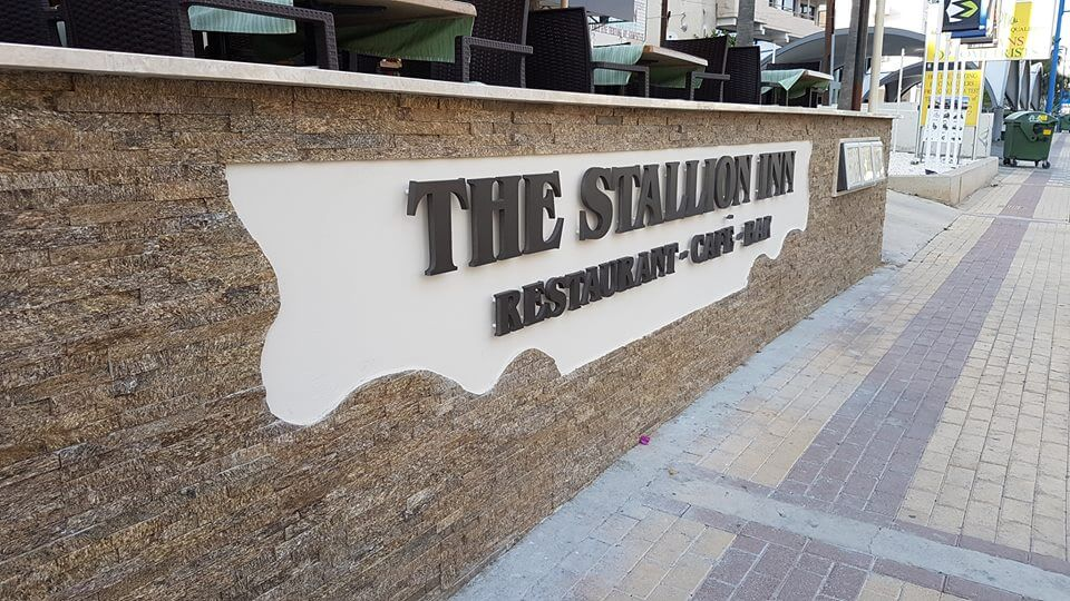 Stallion Inn (The) - εικόνα 1