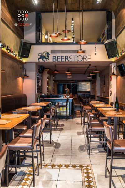 Beer Store - εικόνα 3