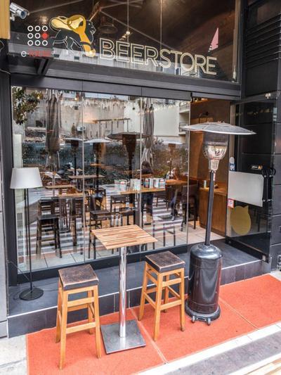 Beer Store - εικόνα 1