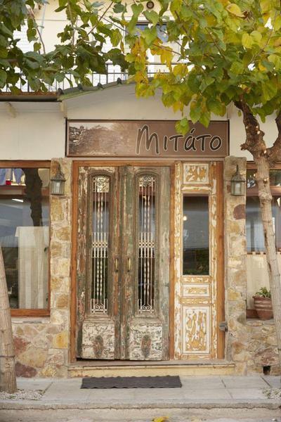 Μιτάτο (Το) - εικόνα 7