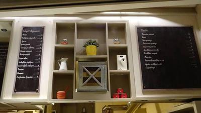 Κουζίνα της πλατείας (Η) - εικόνα 4