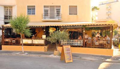 Elia - Olive Restaurant - εικόνα 1