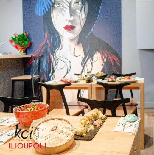 Koi Sushi Bar (Ηλιούπολη) - εικόνα 2