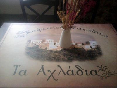 Achladia - εικόνα 6