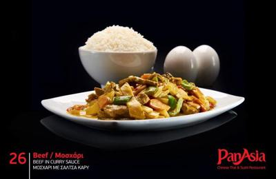 Pan Asia - εικόνα 6