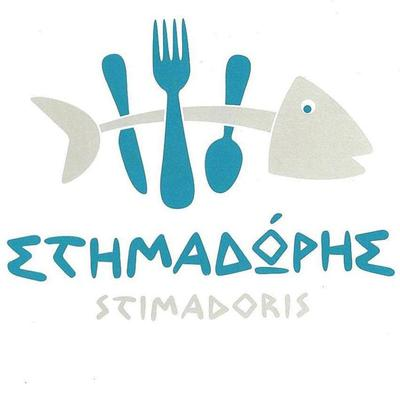 Stimadoris - εικόνα 7