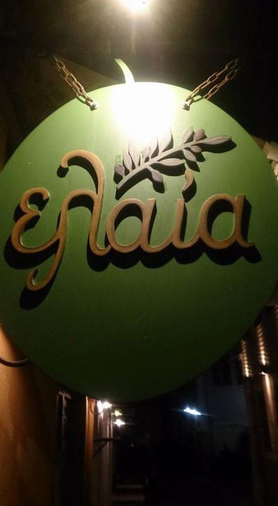 Elaia - εικόνα 5