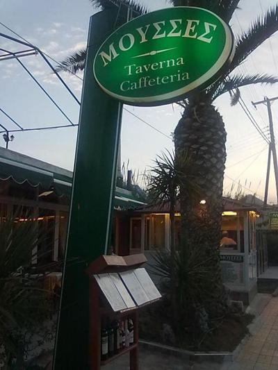 Taverna Mousses - εικόνα 2
