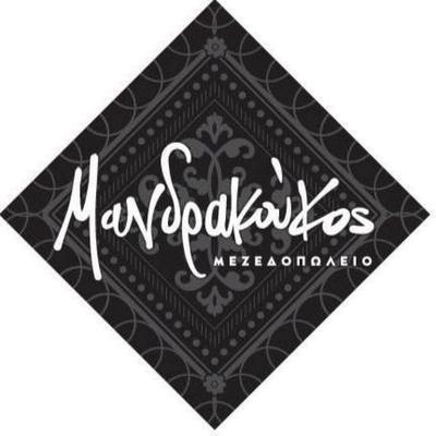 Mandrakoukos - εικόνα 4