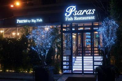 Psaras - εικόνα 3