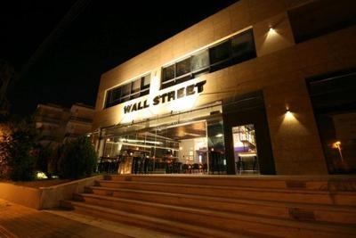 WallStreet Food & Bar - εικόνα 4