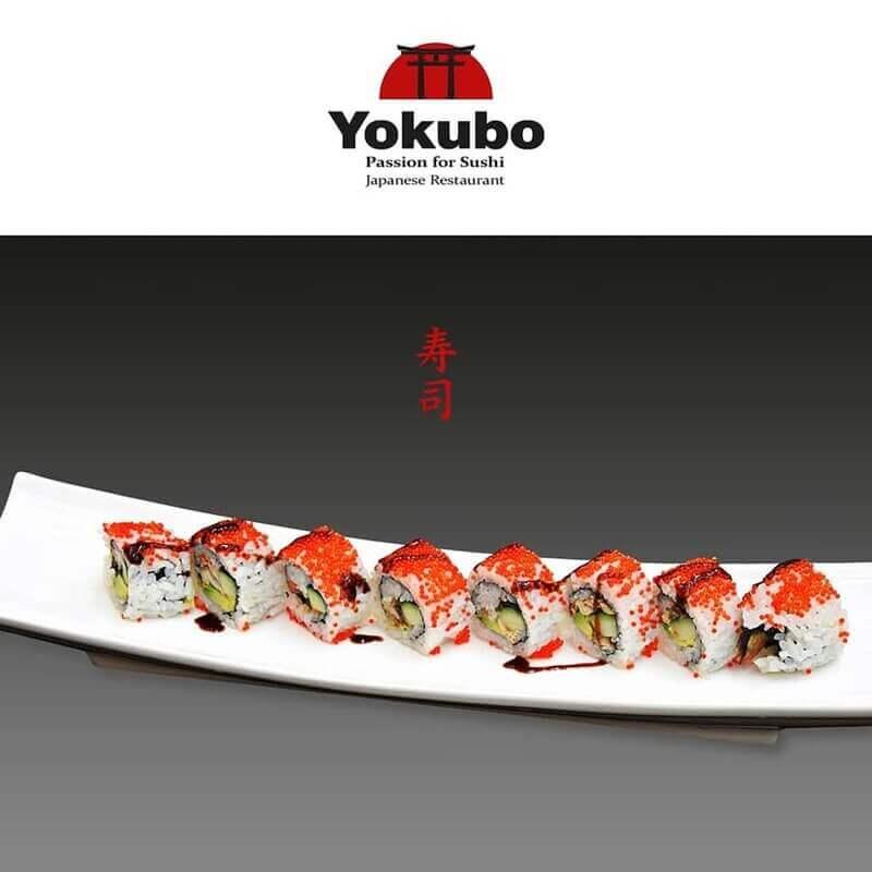 Yokubo - εικόνα 3