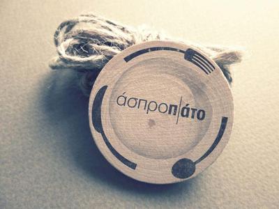 Aspro Piato (Nea Smirni) - εικόνα 1