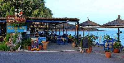 Akrogiali Taverna - εικόνα 3