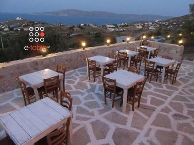Taverna Gatzoli - εικόνα 5