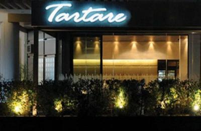 Tartare - εικόνα 4