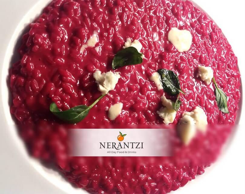 Nerantzi - εικόνα 6