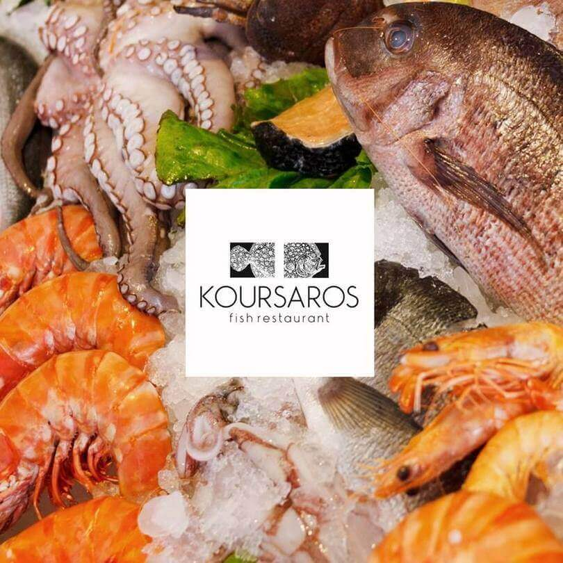Koursaros Kolonaki - εικόνα 3