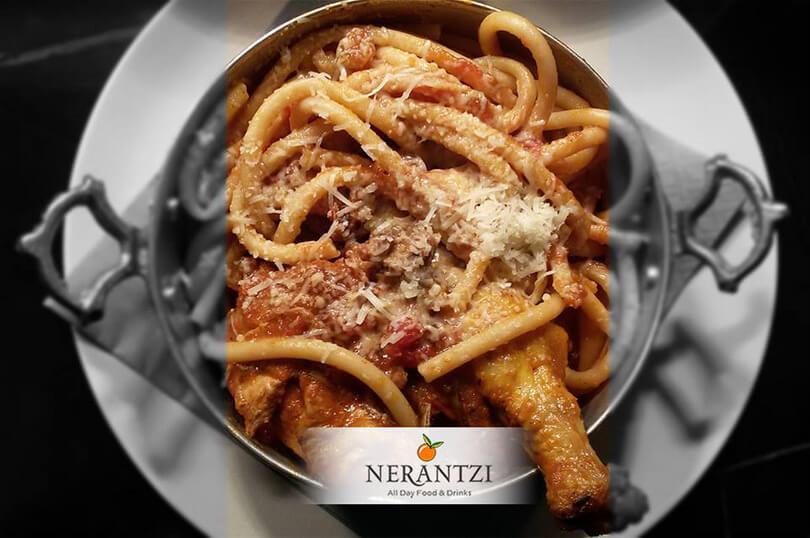 Nerantzi - εικόνα 7
