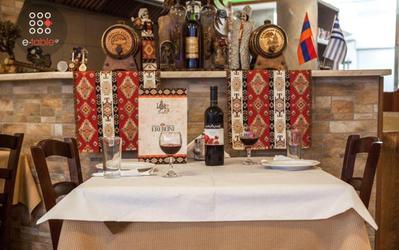 Erebuni Armenian Restaurant - εικόνα 5