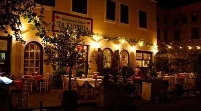 Εστιατόριο τα Κιούπια - εικόνα 2
