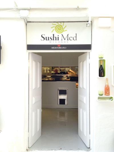 Sushi Med - εικόνα 6