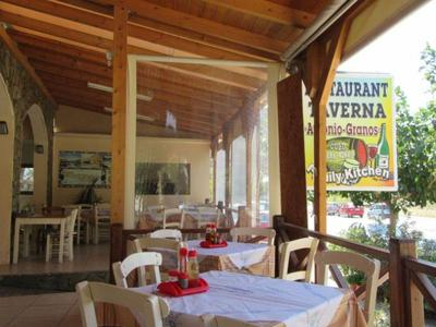 Antonio-Granos Taverna - εικόνα 1