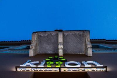 Kitton - εικόνα 5