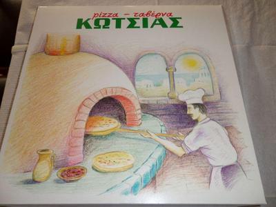 Kotsias - εικόνα 3