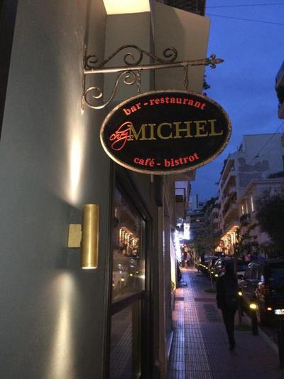 Chez Michel - εικόνα 2