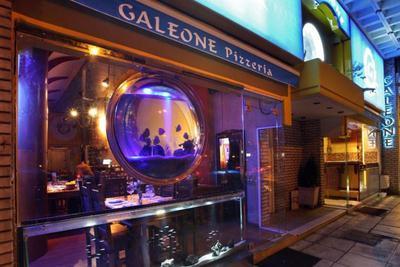 Galeone (Πατήσια) - εικόνα 3