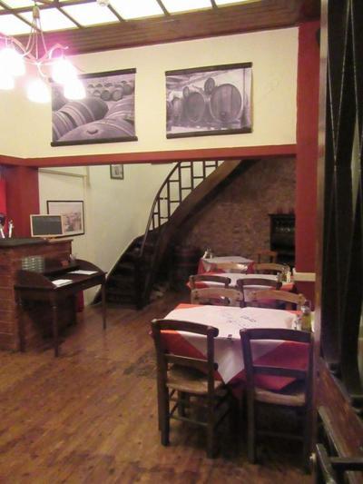 Ρετρό Εστιατόριο - εικόνα 1