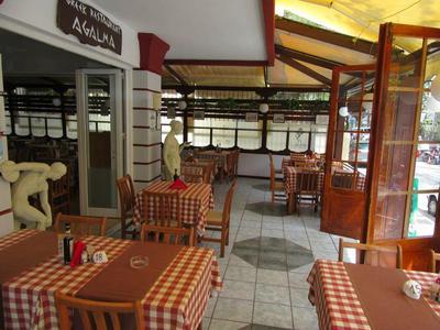 Greek Restaurant Agalma - εικόνα 1