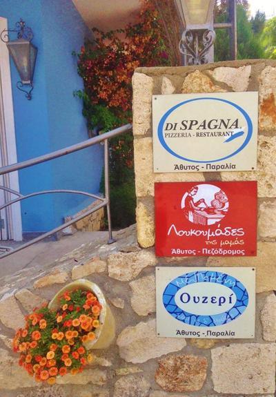 Pizza di Spagna - εικόνα 5