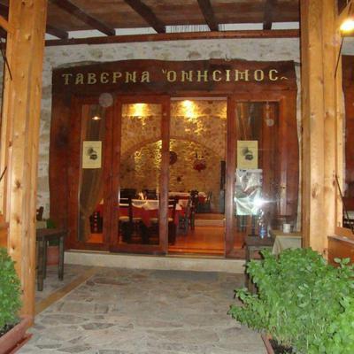 Taverna Onisimoς - εικόνα 7