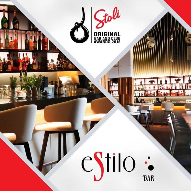 Estilo Bar - εικόνα 1