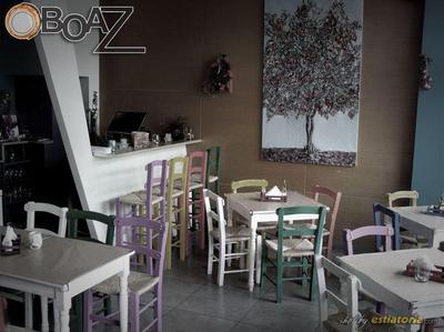 Boaz - εικόνα 2