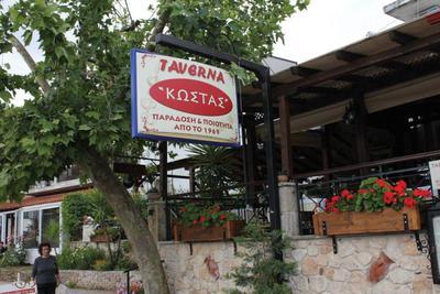 Taverna Kostas - εικόνα 5
