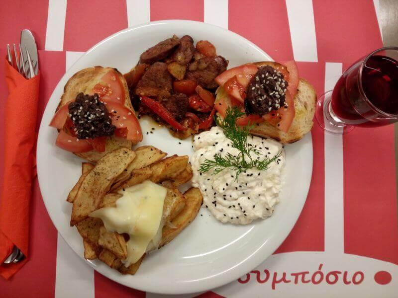 Συμπόσιο Ελλήνων Γεύσεις-Υμηττός - εικόνα 7