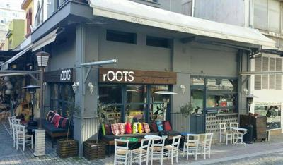 Roots Vegeterian & Vegan place - εικόνα 1