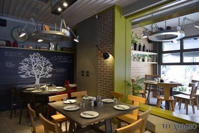 Restaurant to Chorio - εικόνα 2