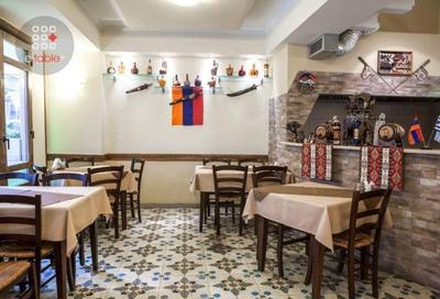 Erebuni Armenian Restaurant - εικόνα 2