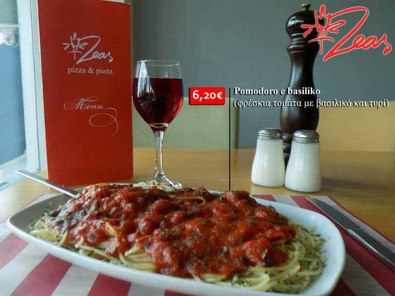 Zeas Pizza - εικόνα 6