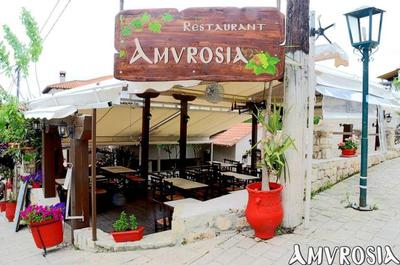 Amvrosia Restaurant - εικόνα 3