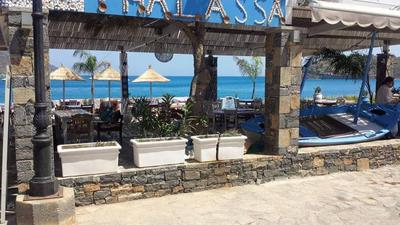 Thalassa - εικόνα 3