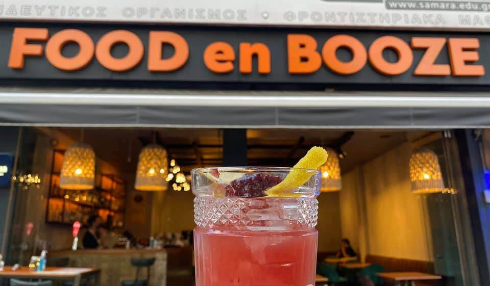 Food en booze - εικόνα 4