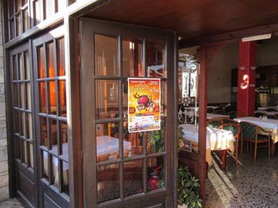 Taverna Akrogiali - εικόνα 3